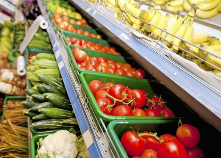 식재료 가격