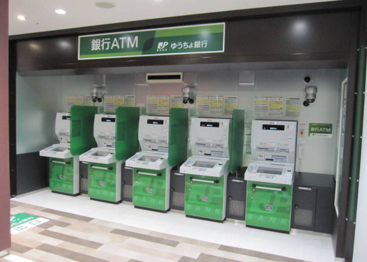 a. Japan Post Bank ATMs