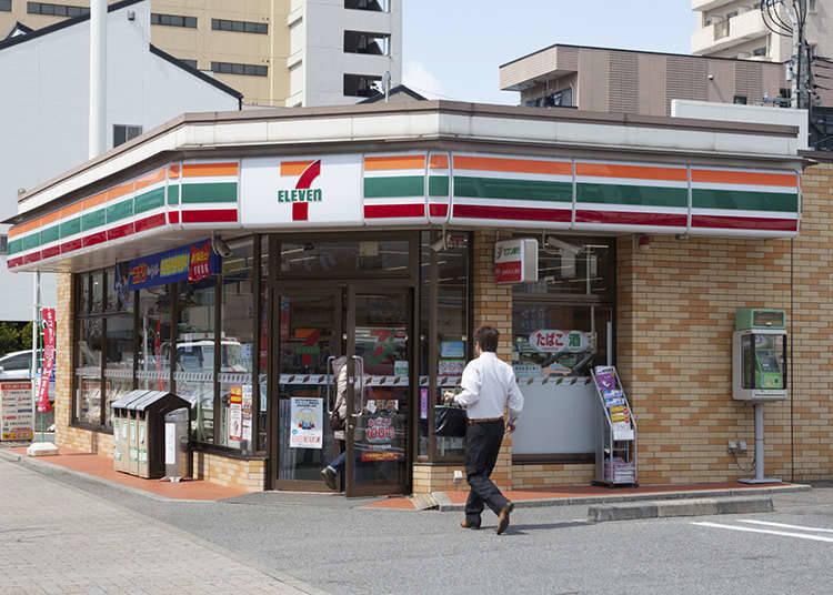 세븐 은행의 ATM