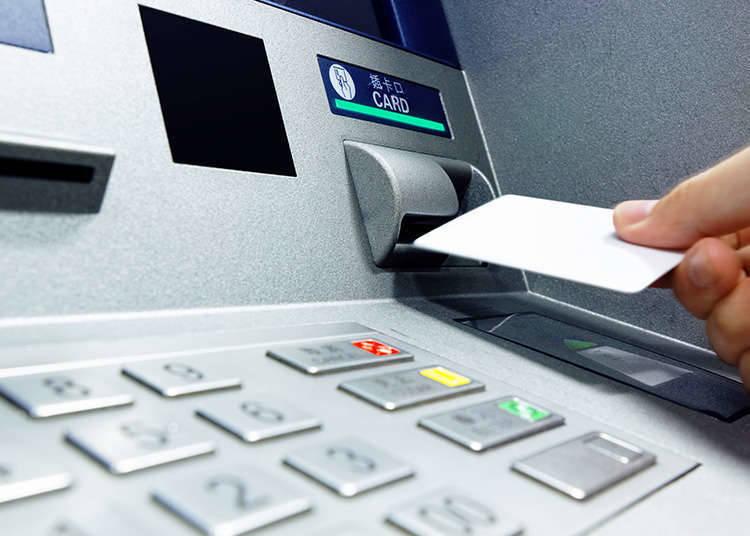 이온의 이온 은행 ATM
