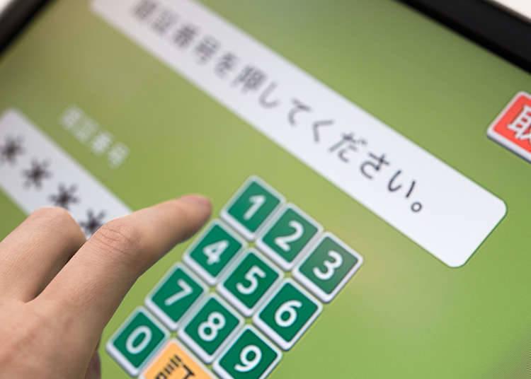 ATM의 기본적인 사용 방법