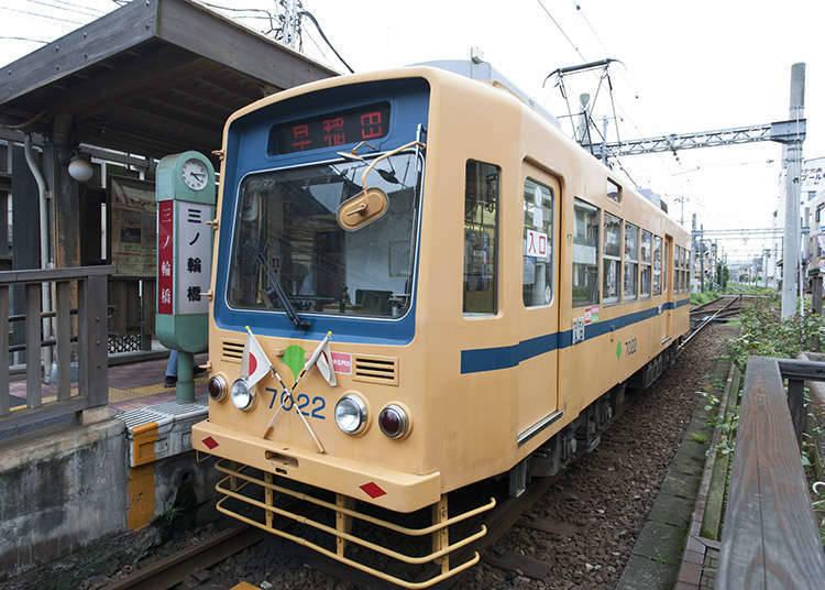 Cara Naik Kereta Trem