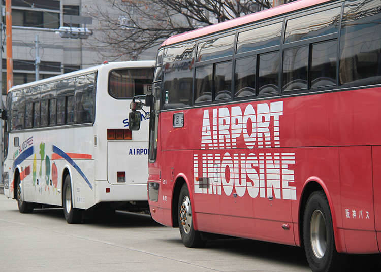 高速巴士、利木津巴士的使用方法