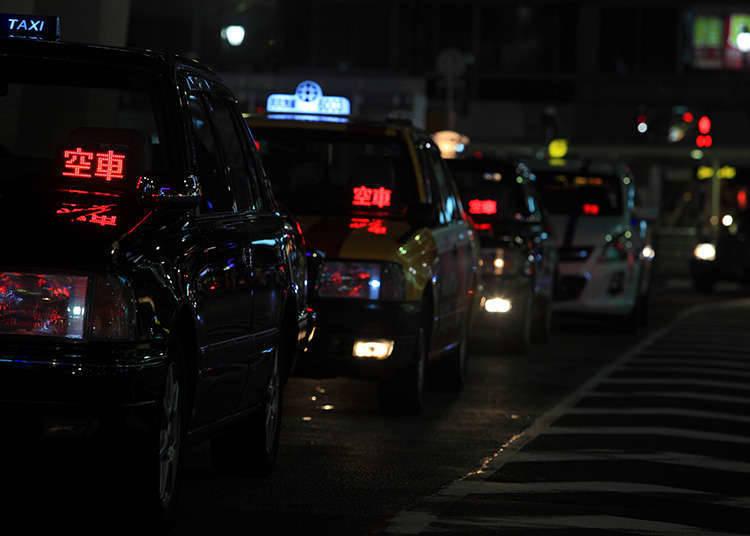 空車のタクシーを見分ける方法とは?