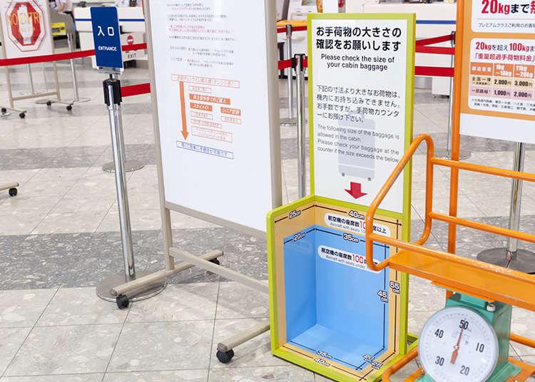 機内持ち込み可能な荷物(国内線)
