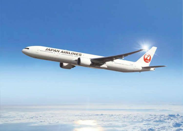 สายการบินญี่ปุ่น (JAL)