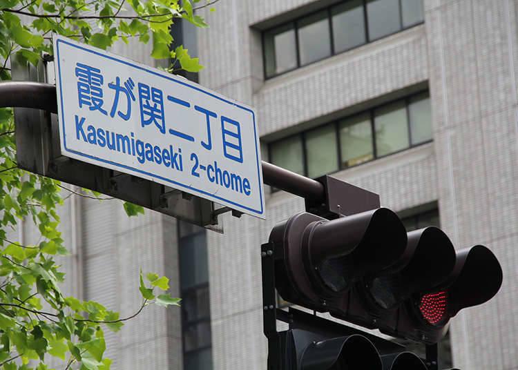Lampu isyarat di Jepun
