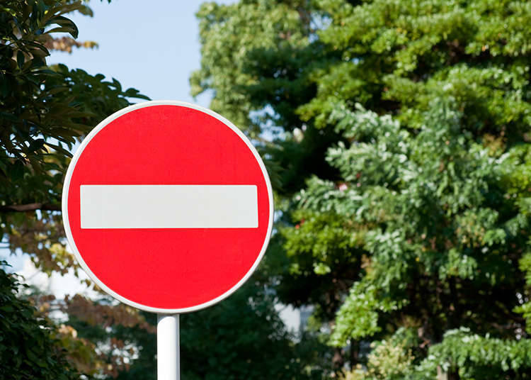 """Road signs to remember: 1. """"No Entry"""""""