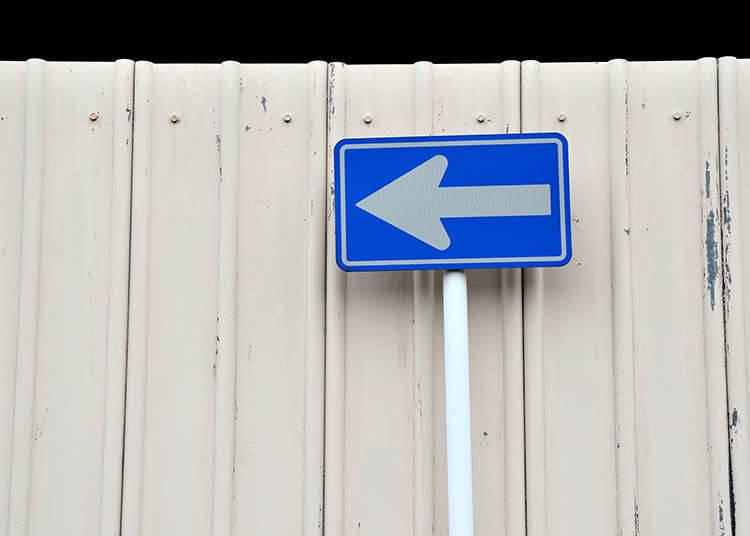 """SIla ingat papan tanda 2 """"Jalan sehala"""""""