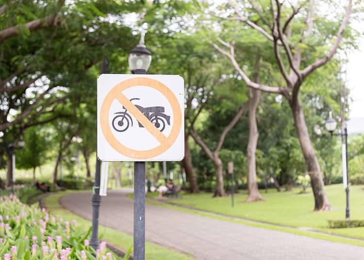 关于危险的驾车行为
