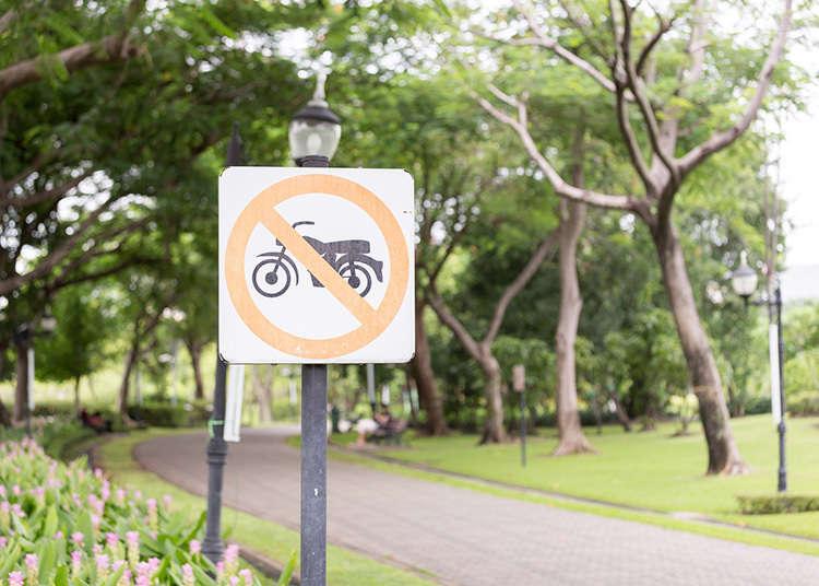 關於危險駕駛