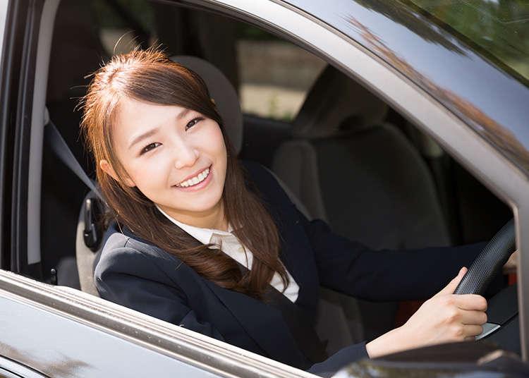 자동차 운전
