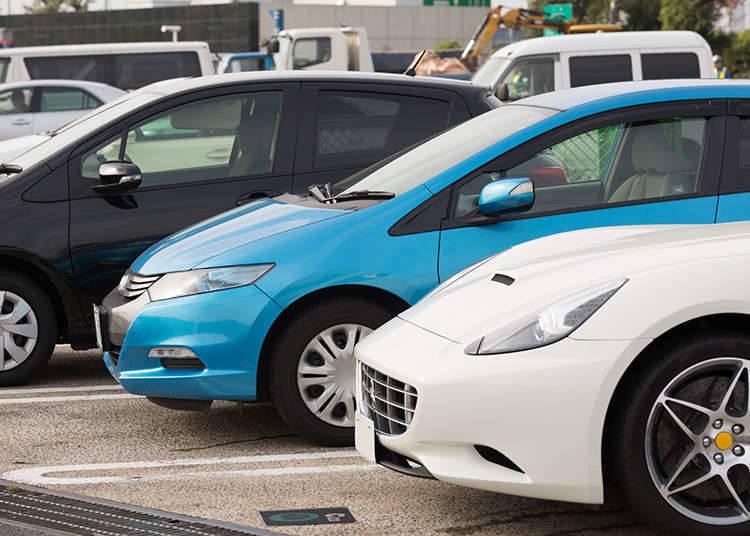 Cara Menggunakan Tempat Parkir