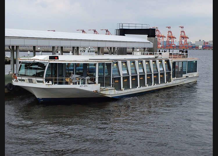 Aomi Passenger Ship Terminal
