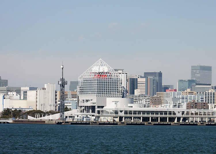 하루미 여객선 터미널