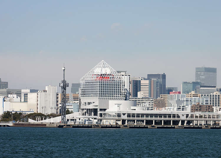 Terminal kapal Harumi