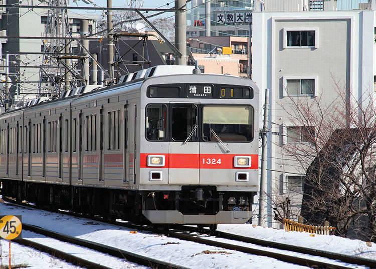 Tiket Naik Kereta Seharian Kereta Tokyu