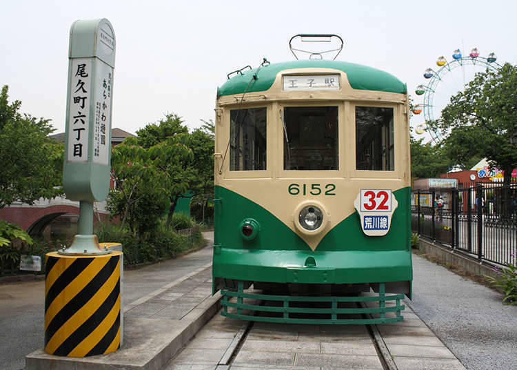 ตั๋วโดยสารแบบ 1 วันของ Tokyo Metropolitan Bureau of Transportation (กรมการขนส่งเมืองโตเกียว)