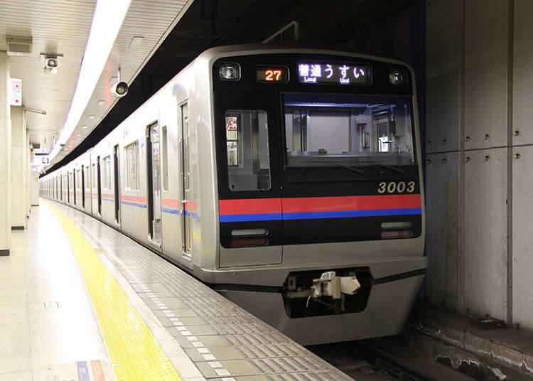 ตั๋วโดยสารแบบ 1 วันของเคเซเดนเท็ทสึ (รถไฟของบริษัทเคเซ)
