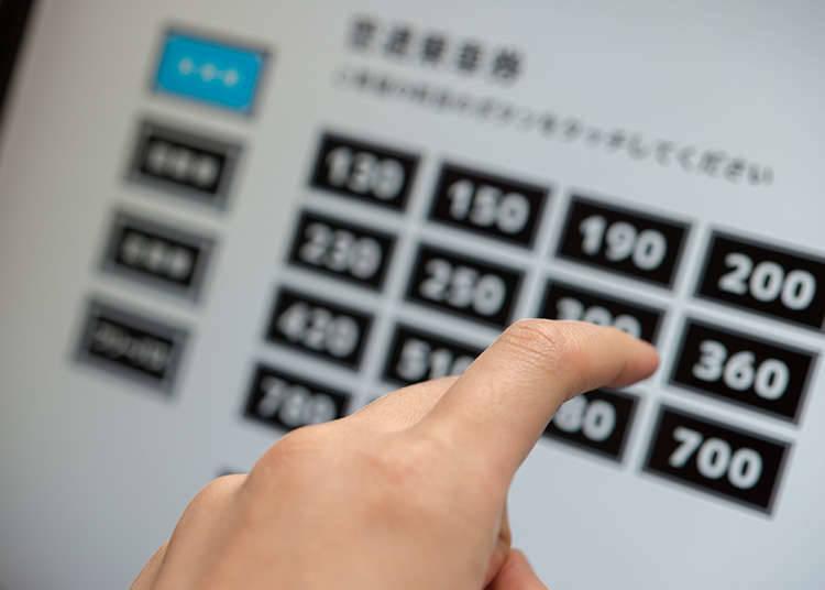外國旅客專用的車票在哪裡買?