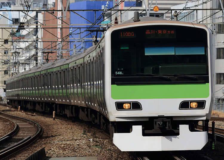 JR東日本的外國旅客專用車票