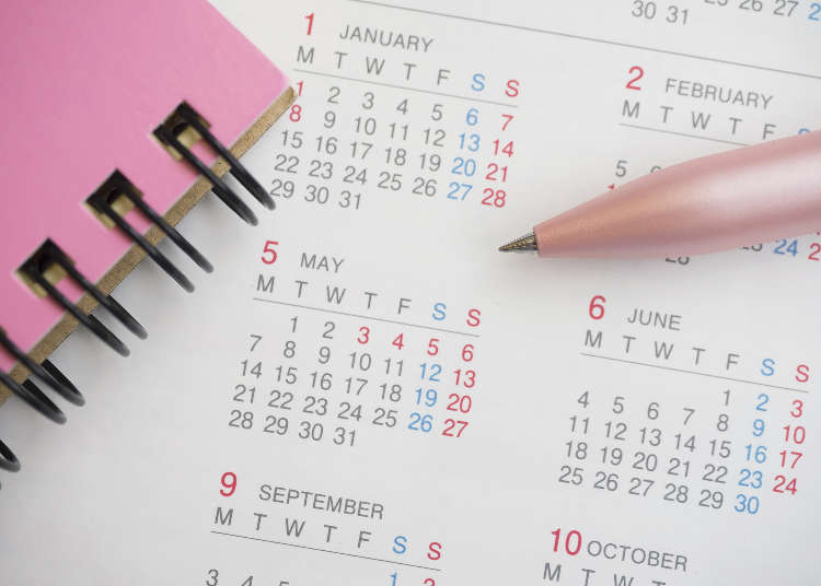 Holidays around the Japanese Calendar