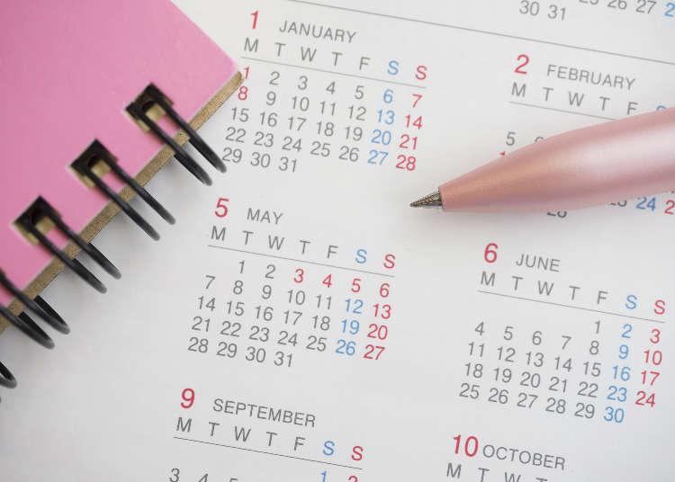 ปฎิทินวันหยุดของญี่ปุ่น