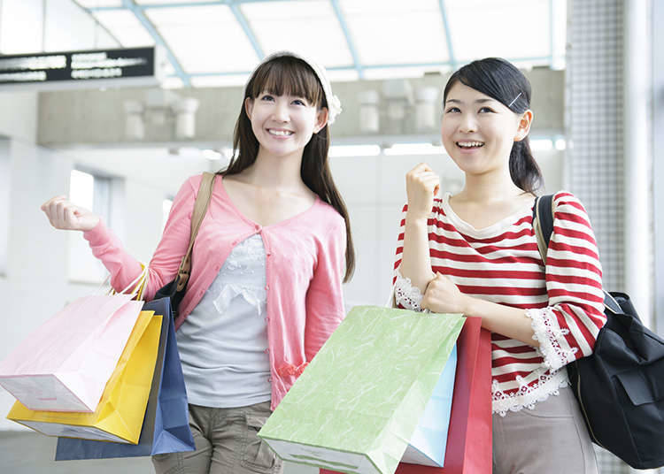 Jadual harian orang Jepun (hujung minggu)