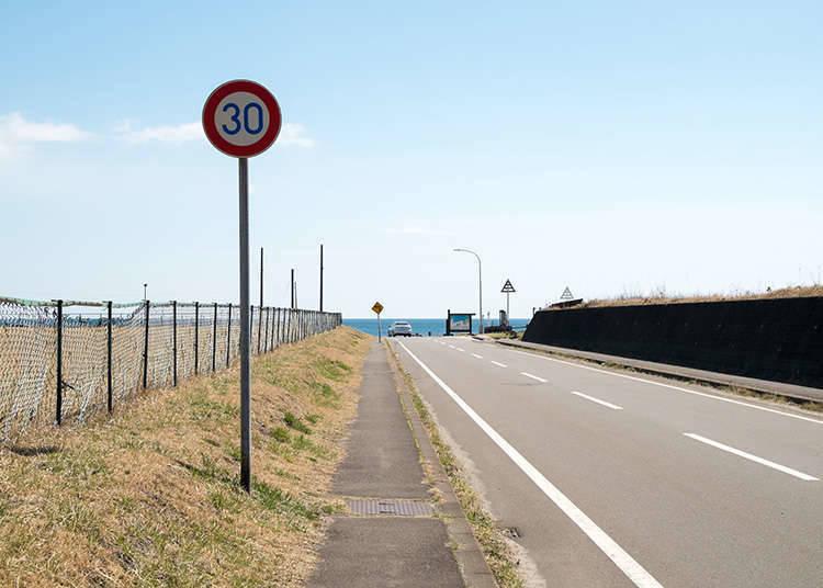 시속 표시 '킬로미터'