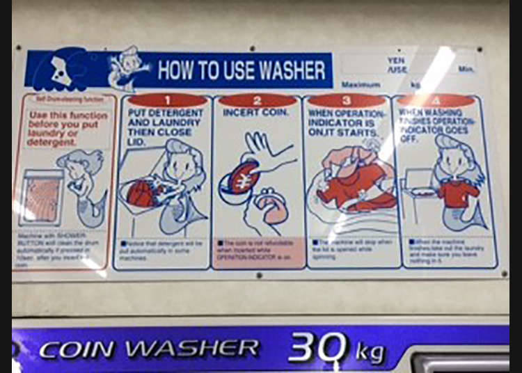How to use the washing machines