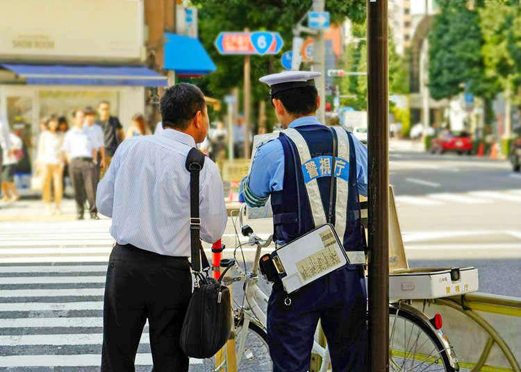 도쿄의 치안 정보