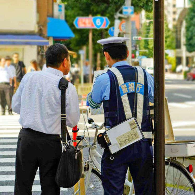 ข้อมูลความปลอดภัยในโตเกียว