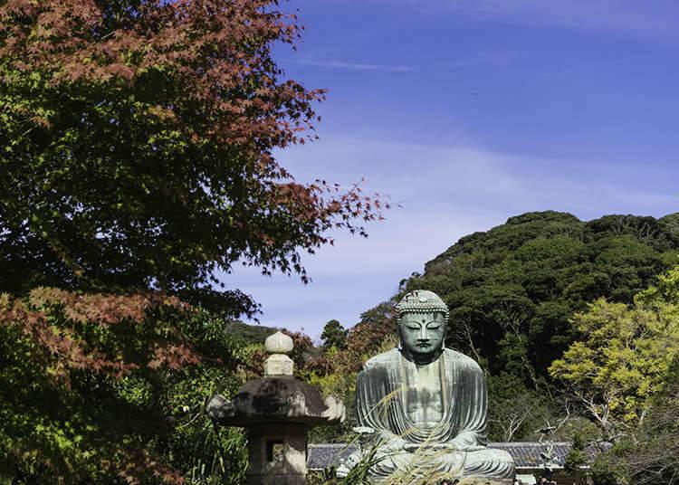 Kota Kamakura