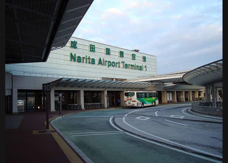 เมืองนาริตะ (Narita-Shi)