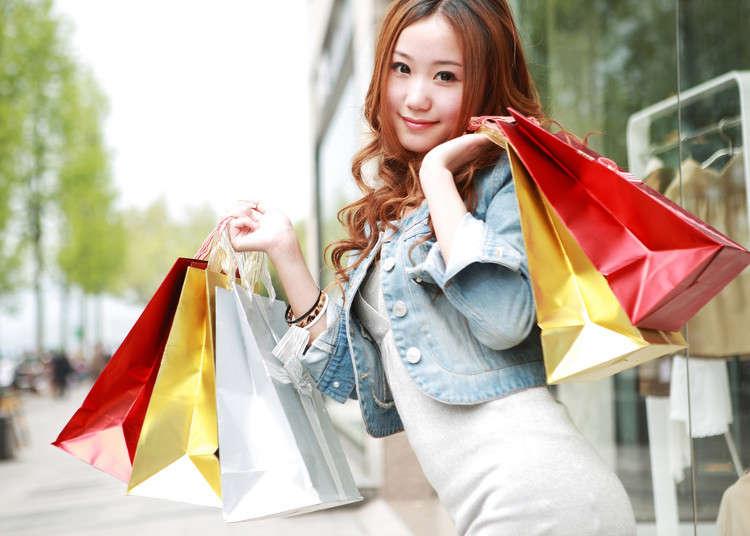 买!买!买!购物时的常用短句。