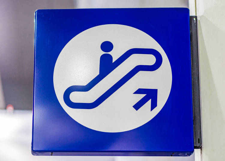 Pictograms of Escalators