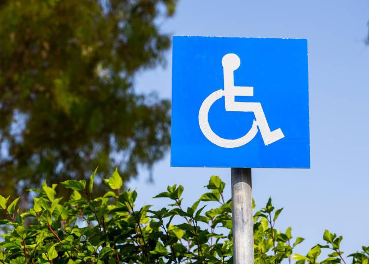 สัญลักษณ์บ่งบอกว่ามีการอำนวยความสะดวกสำหรับผู้พิการ