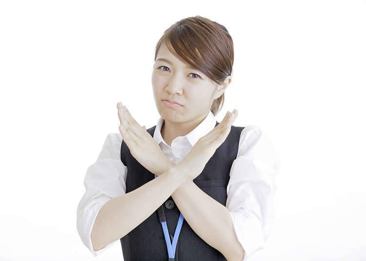 【입국】일본으로 반입이 제한, 금지되어 있는 것