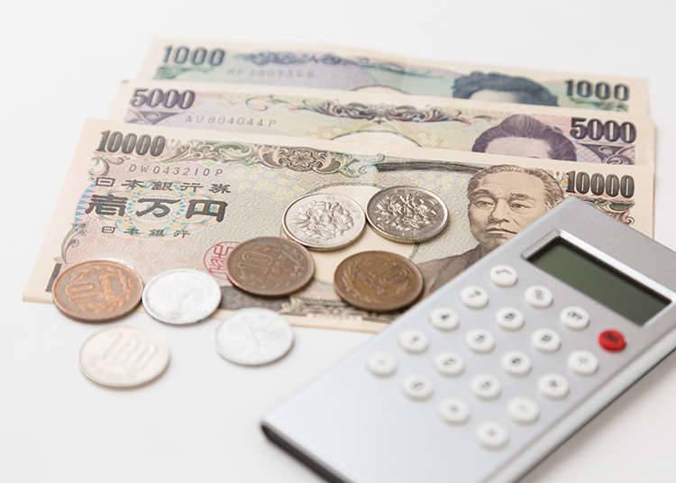 (ออกประเทศ) การนำเงินจำนวน 1 ล้านเยนออกนอกประเทศ