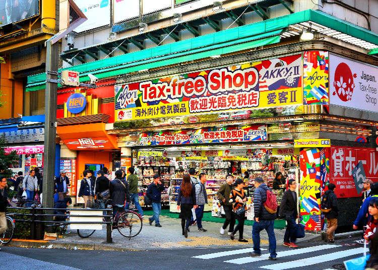 일본 면세한도와 그 면세제도