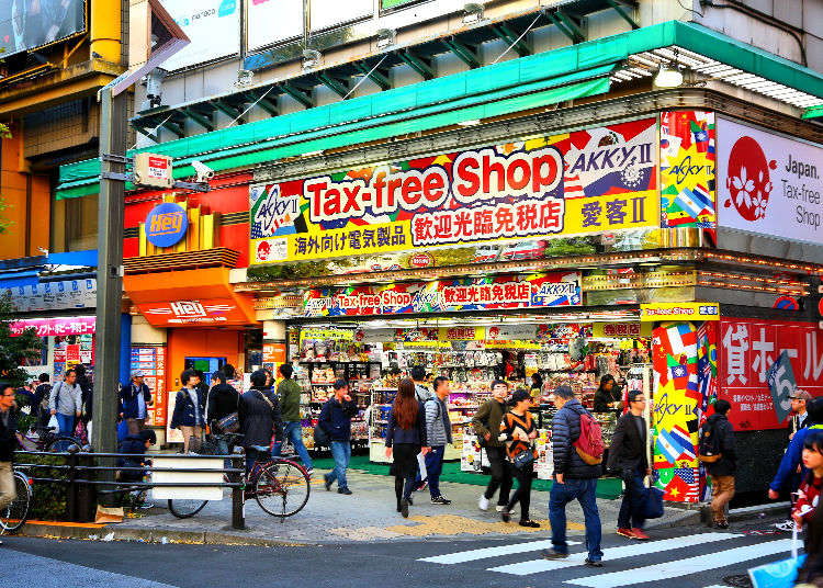 ระบบการยกเว้นภาษีของประเทศญี่ปุ่น