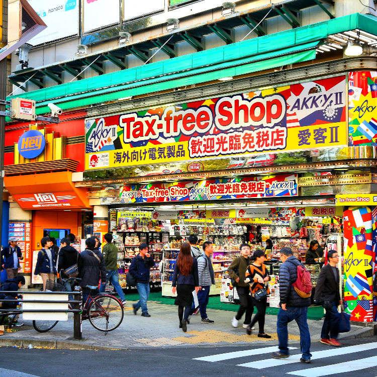일본여행 면세한도와 그 면세제도