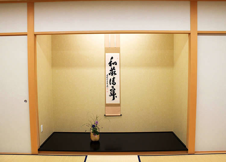 Things to note when staying at a ryokan