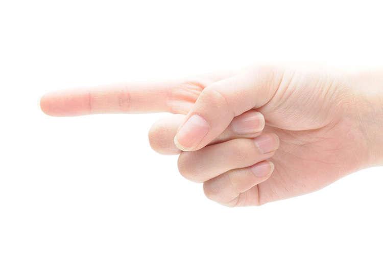 人を指でさす、人の目をじっと見ない