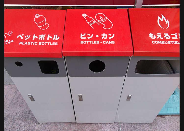 ゴミは分別して捨てる