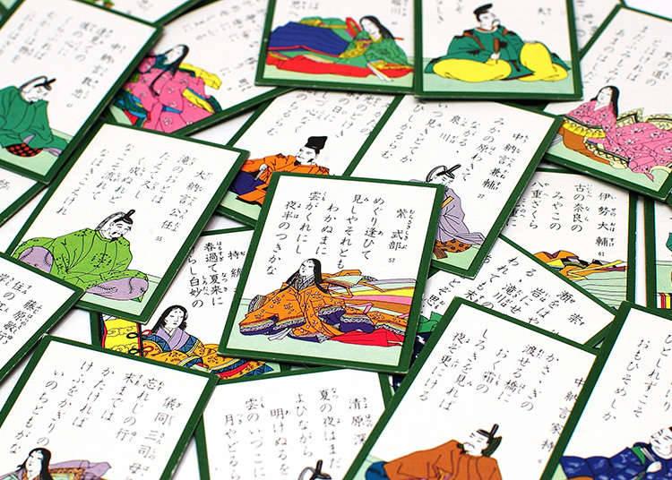 Hyakunin Isshu (kad permainan yang mempunyai 100 puisi dari 100 pemuisi Jepun)