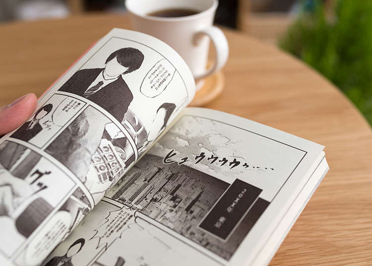 Manga - Japanese Comics