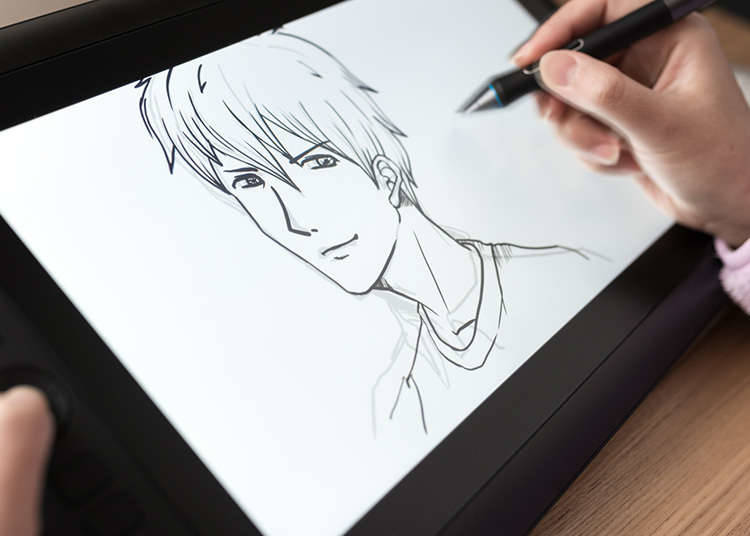 Manga by Amateur Artists