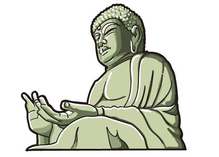 Karakter Internasional Periode Nara