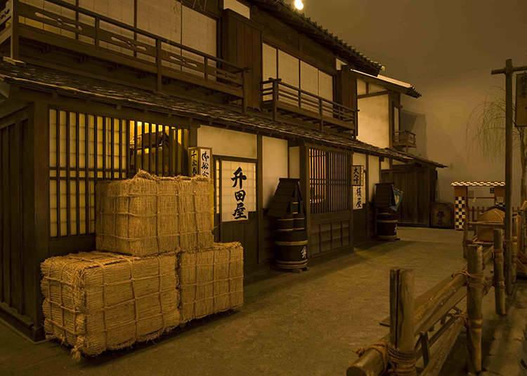 후카가와 에도 자료관